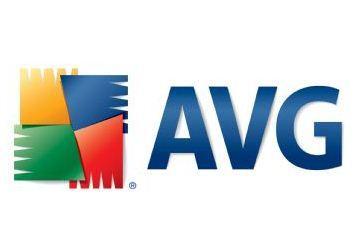 Скачать бесплатно AVG на русском языке.