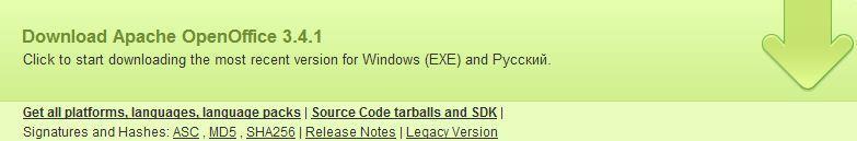 Скачать офис бесплатно для windows.