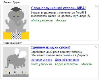 Как вставить в блок RTB от Яндекс Google Adsense в качестве заглушки