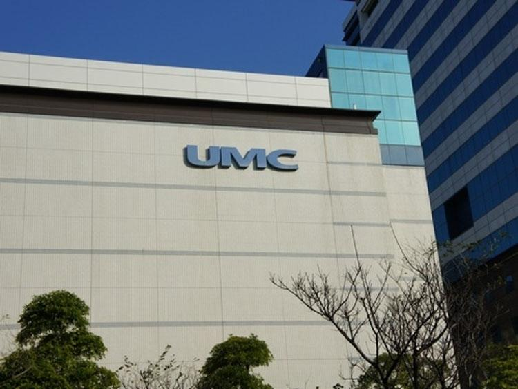 Полупроводниковый завод компании UMC (UMC)