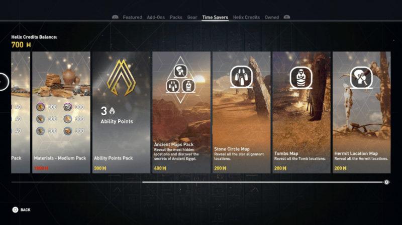 В одиночной кампании Assassin's Creed Odyssey можно купить предметы, сокращающее время, необходимое на прохождение игры