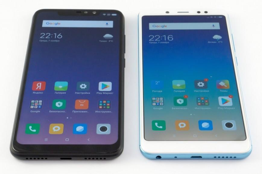 Слева - Note 6 Pro, справа - Note 5 Pro