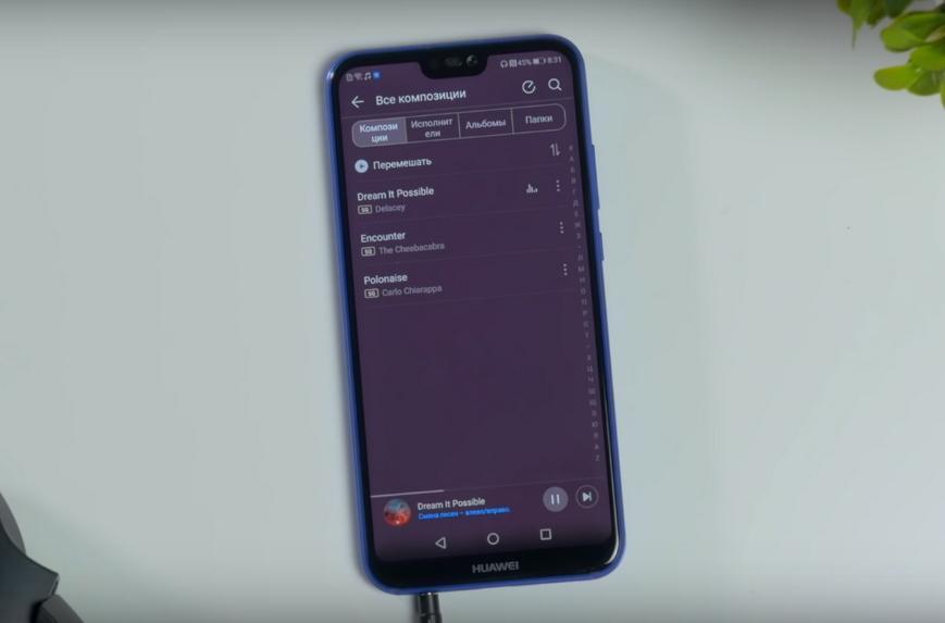 Huawei P20 Lite_android 8.0 (Oreo)