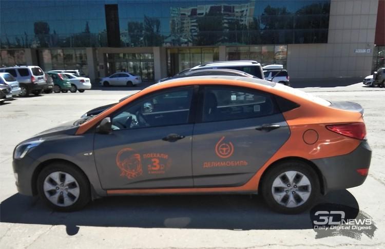 car1 1 1