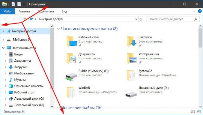Как в Windows 10 изменить цвет заголовка окна, не изменяя цвет его границы