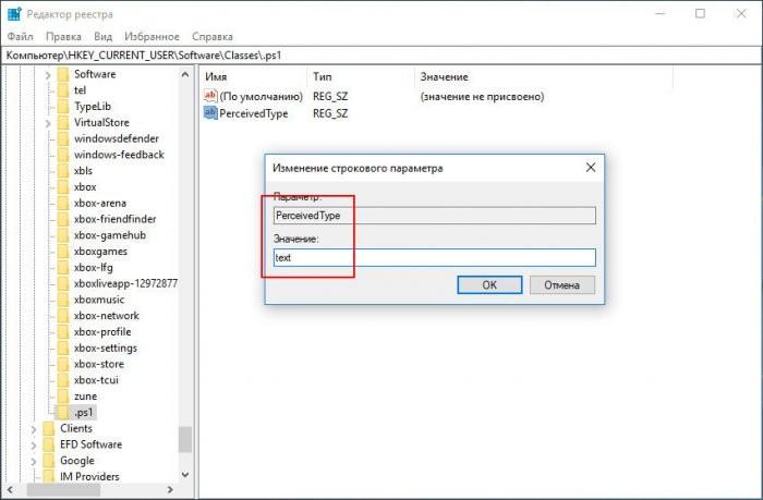 Как в Проводнике Windows включить предпросмотр скриптов PowerShell