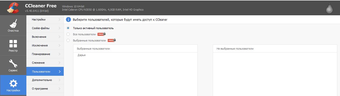 <Рис. 13 Пользователи/></noscript><img class=