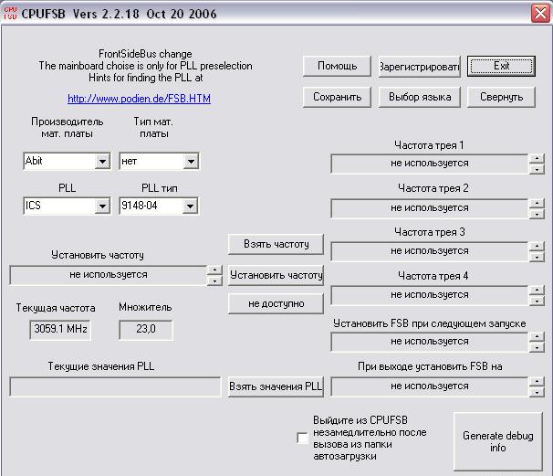 программа для разгона процессора intel