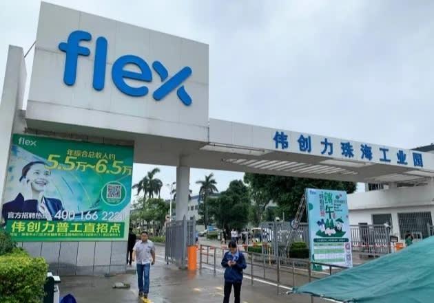flex 1