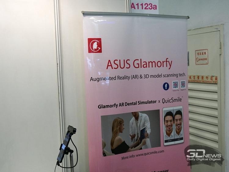 glamorfy 01 1