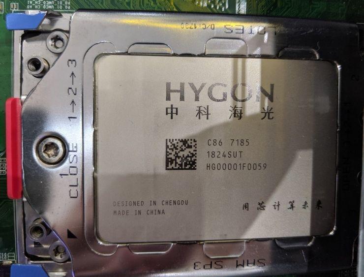 hygon 1 1
